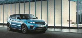 Land Rover Việt Nam ưu đãi lớn dịp Tết