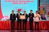 平阳省青年医生协会举行2019-2022年任期第二次大会