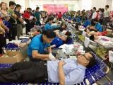 """2019年""""红色之春""""无偿献血节吸引1500人献血"""
