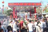 Hơn 10.000 lượt khách viếng chùa Bà Bình Dương mỗi ngày