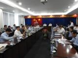 Lãnh đạo tỉnh tiếp và làm việc với đoàn công tác Tập đoàn Điện lực Việt Nam