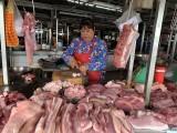 """""""Người dân nên mua thịt heo có nguồn gốc, xuất xứ rõ ràng..."""""""