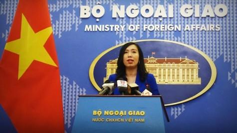 越南坚决反对侵犯长沙和黄沙群岛主权的行为