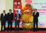 Get-together to mark 5th anniversary of establishment of North Tan Uyen held