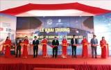 越南物联网创新中心正式问世