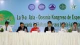 第九届亚洲和大洋洲世界语大会在岘港开幕