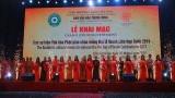 2019年联合国卫塞节系列文化活动在河南省开幕