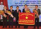 Quỹ Đầu tư phát triển tỉnh:  Kỷ niệm 20 năm thành lập và đón nhận Huân chương Lao động hạng nhì