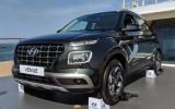 Hyundai Venue ra mắt, giá từ 9.300 USD