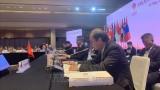 越南出席泰国东盟地区论坛高官会