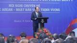 """""""致力于繁荣的东盟-日本合作""""专题会议在河内举行"""
