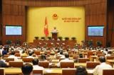 越南第十四届国会第七次会议公报(第十四号)