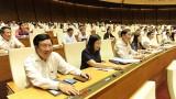 越南第十四届国会第七次会议公报(第十六号)