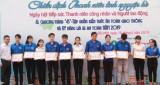 土龙木市共青团召开夏季青年志愿者运动出征仪式