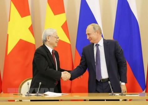 《越俄友好关系基本原则条约》签署25周年:两国领导人互致贺电