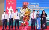 公布成立平阳省机关和企业界党部