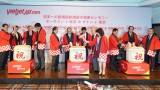 越南政府总理阮春福出席越南飞往日本两条直达航线开通仪式