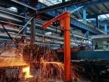 Mỹ áp thuế một số mặt hàng thép của Hàn Quốc, Đài Loan
