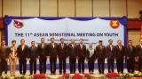 第十一届东盟青年事务部长级会议及第七届东盟加三青年事务部长级会议在老挝举行