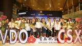越南广宁国际机场新增至中国湖南省的直达航线