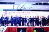 Khai mạc Hội nghị Bộ trưởng Ngoại giao Đông Á lần thứ 9