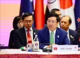 范平明出席东亚峰会外长会 阐述越南对东海问题的立场