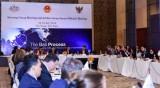 第12届湄公河-日本外长会议在泰国举行
