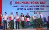 Công bố ca khúc mới, trao giải ảnh thời sự nghệ thuật kỷ niệm 20 năm tái lập huyện Dĩ An