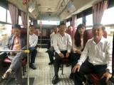 Bình Dương phát triển xe buýt công nghệ, thân thiện môi trường