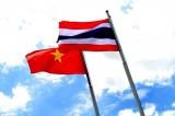 泰国和越南即将举行贸易促进会