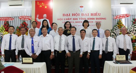 平阳省第五届律师协会代表大会