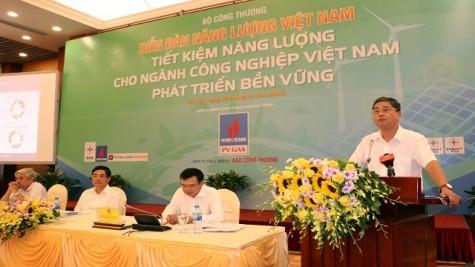 节能降耗有助于推动越南工业可持续发展