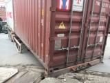 Chấn chỉnh tình trạng container rơi trên đường trong lúc vận chuyển: Cần bảo đảm đúng an toàn kỹ thuật khi lưu thông