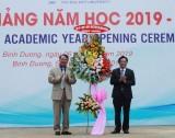 土龙木大学举行2019-2020学年开学典礼
