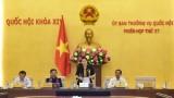 越南国会常委会第37次会议今日拉开序幕