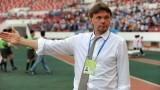 Coach Philippe Troussier leads Vietnam's U19 team