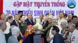 阮春福总理出席越南少年军校建校70周年庆典