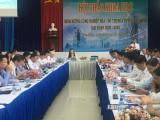 巴乌邦县:举行工业化-城市化方向科学研讨会