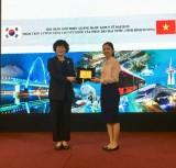 韩国大田市在平阳举行推广医疗旅游研讨会