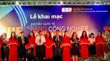2019年越南工业产品国际展正式开展