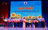 巴乌邦县举行越南企业家日纪念集会