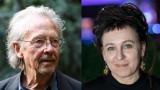 2018年和2019年诺贝尔文学奖分别授予波兰与奥地利作家