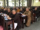 Hội nghị hướng dẫn thực hiện Luật Tín ngưỡng - Tôn giáo