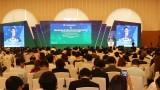 2019年胡志明市经济论坛正式开幕