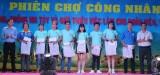 土龙木市举办2019年工人集市活动