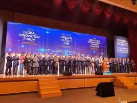 Vùng thông minh Bình Dương: Một trong 21 đô thị có chiến lược phát triển thành phố thông minh tiêu biểu của thế giới năm 2020