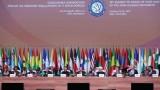 第18届不结盟运动峰会闭幕并通过各重要文件