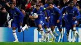 UEFA Champions League: Bữa tiệc bàn thắng
