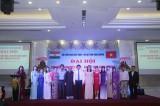 第一次越南—印度友好协会平阳省分会大会(2019—2024年任期)