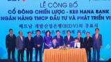 韩亚银行成为越南投资与发展股份商业银行第一大境外股东